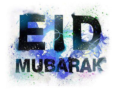 Most Selected Eid Mubarak Images 2017 And Eid Mubarak HD Images For Facebook