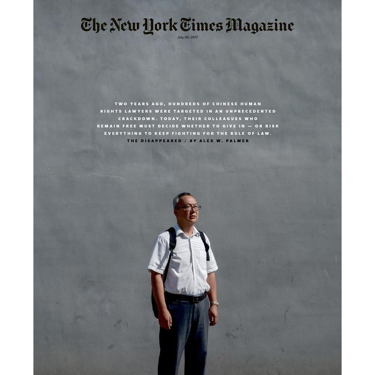 """As China's influence has surged, and as the global spotlight on its political repression has dimmed, the country's embattled human rights lawyers increasingly face a terrible choice: acquiescence or imprisonment. For this weekend's @nytmag cover, @giuliamarchiphoto photographed Liang Xiaojun, a human rights lawyer, standing in front of a detention center where many of his colleagues have been imprisoned. """"The wall behind him seemed a perfect symbol of the impervious faceless state that he…"""