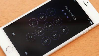 iOS 9にパスコードロックをバイパスして連絡先や写真などを盗み見できる重大なバグがあると判明 - GIGAZINE