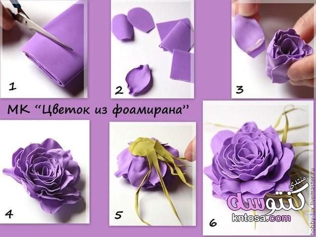طريقة عمل ورود بورق الكورنيش بالصور Paper Crafts Diy Tutorials Paper Crafts Diy Handmade