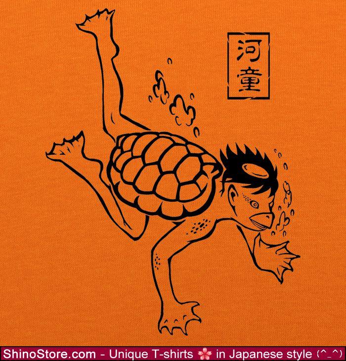 Kappa T-shirt - Zombie Horror japanese T-shirt - Mythological creature of Japan