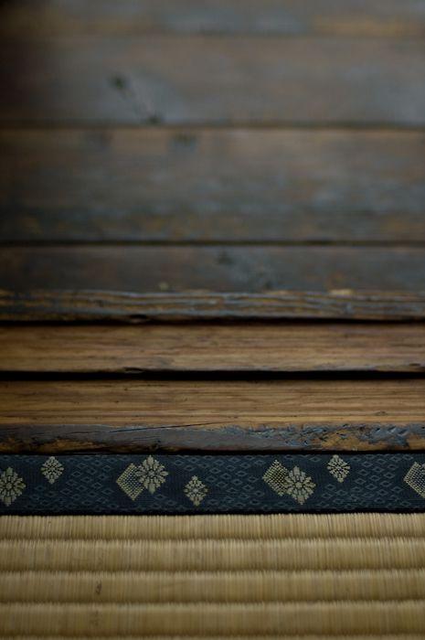 Tatami 畳