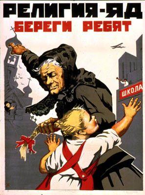 По страницам советских газет, или О российской советологии | Православие и мир