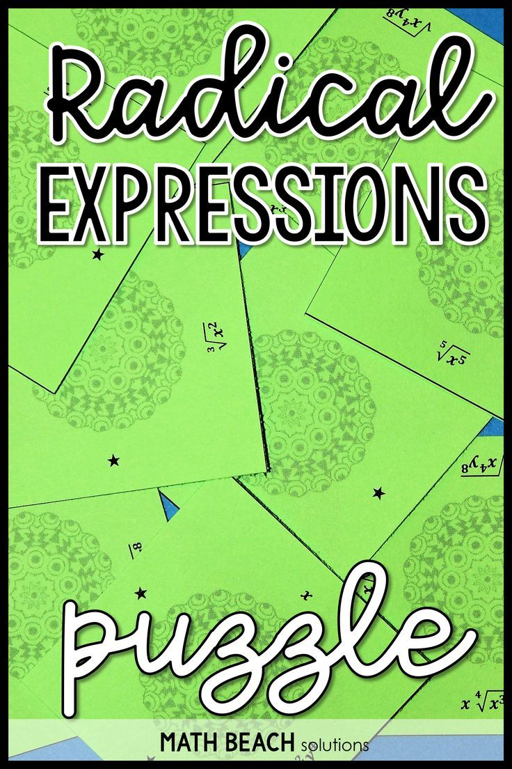 Pin By Math Beach Solutions On Aa Resources Radical Expressions Simplifying Radical Expressions Expressions Activities