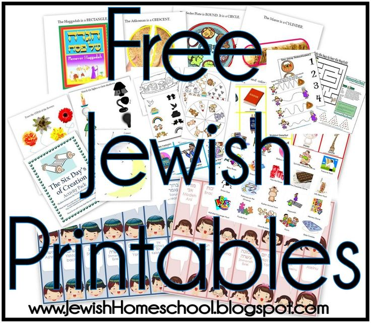 FREE Jewish Printables for Homeschool, Preschool, Hebrew School, Kindergarten from http://jewishhomeschool.blogspot.com/p/printables-and-activity-packs.html