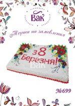 Праздничные торты на 8 марта на заказ в Виннице