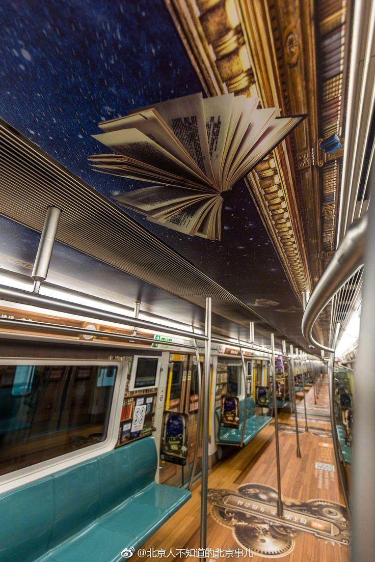 Beijing Subway Line 4 ??!!... / The Beijing Hipster