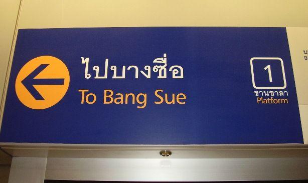 Train Stations Thailand Bangkok To Bang Sue | The Travel Tart Blog