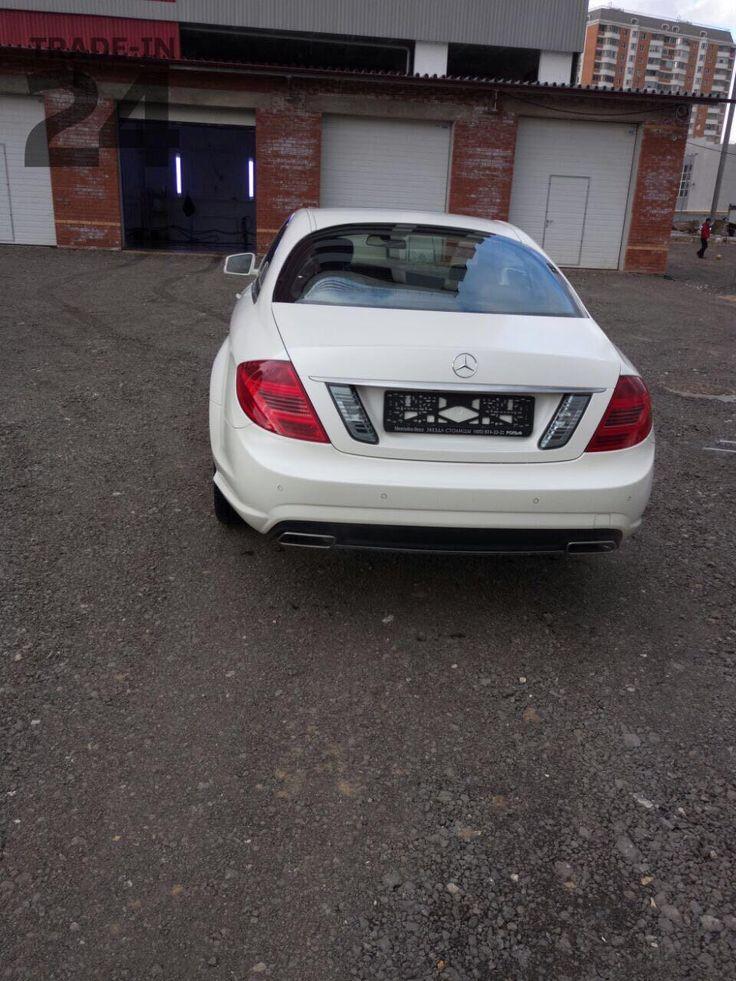 Trade-in24 продает #Mercedes #cl500 2012 года  4.7AТ #4matic (435 сил) пробег 64.000км. цена  2.950.000руб. +7(495)6380724 #mercedesbenz 👍