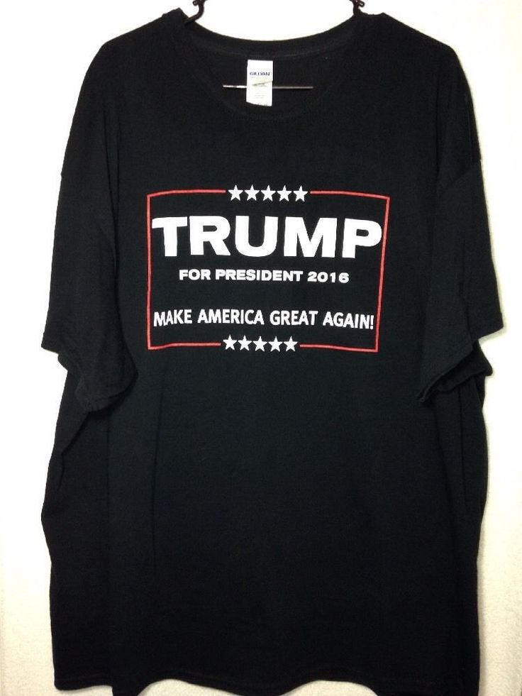 Donald J Trump Make America Great Again T-Shirt Election 2016 President Mens 2XL #Gildan #GraphicTee