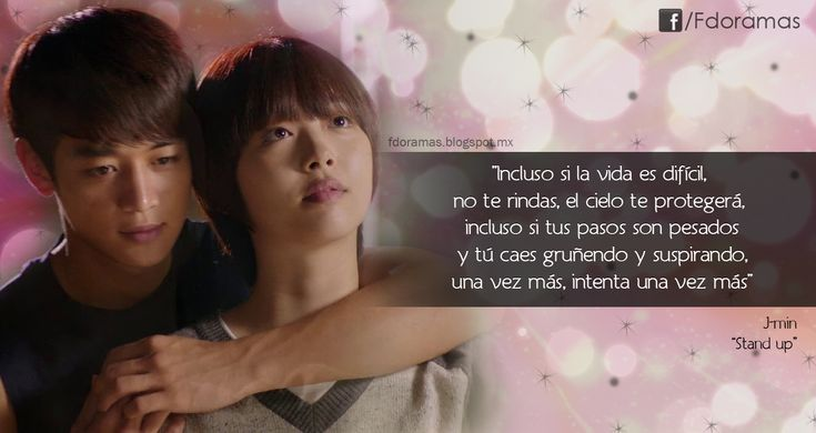 To The Beautiful You ~ Frases de doramas