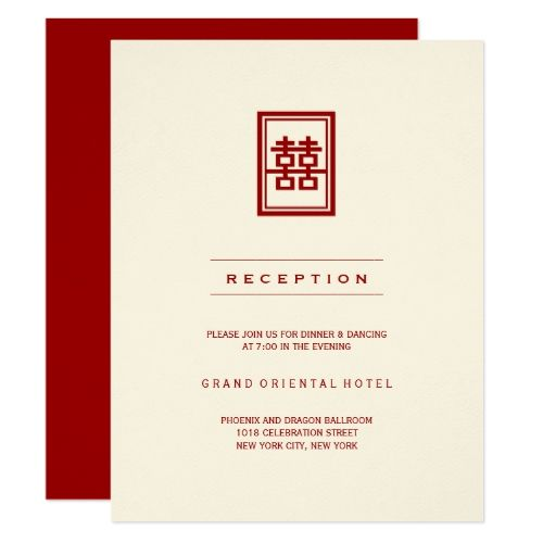 Red Double Happiness Chinese Wedding Reception Invitation | Zazzle.com
