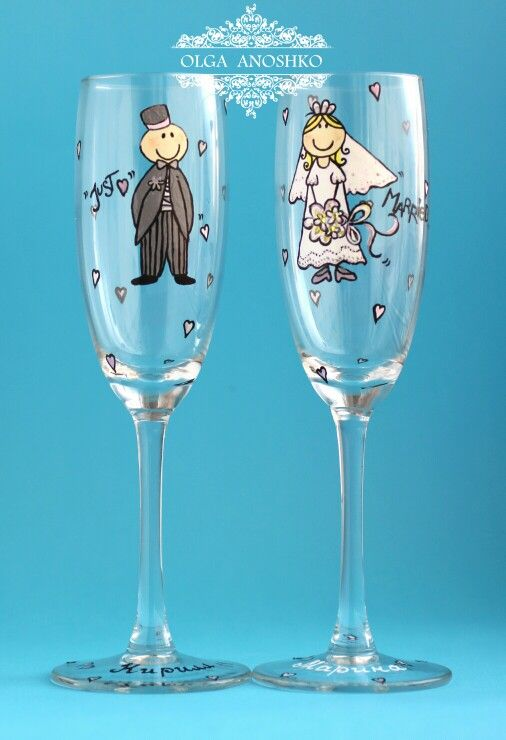 "Wedding glasses ""Jast Married"". The paintings"