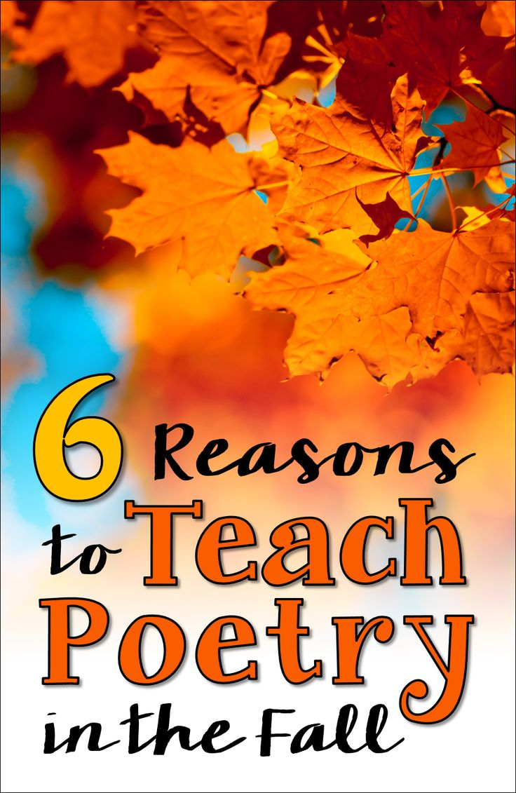 6 Reasons to Teach Poetry in the Fall! Why wait for National Poetry Month in April when you can start teaching your kids to love poetry now!