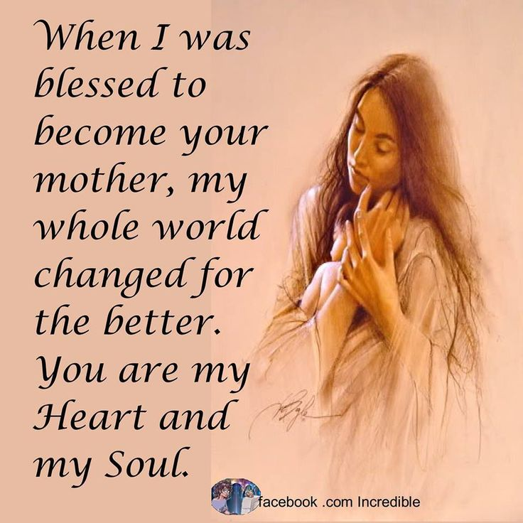 Take Care Of Your Mother Quotes: 1000+ Images About Mama Bear Perez On Pinterest