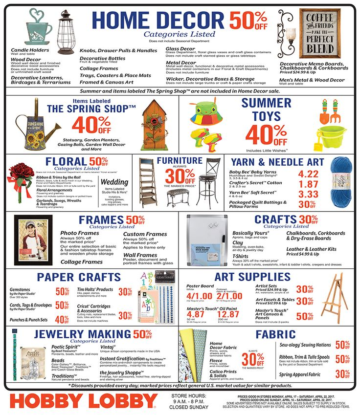 Hobby Lobby Weekly Ad April 16 - 22, 2017 - http://www.olcatalog.com/grocery/hobby-lobby-weekly-ad.html