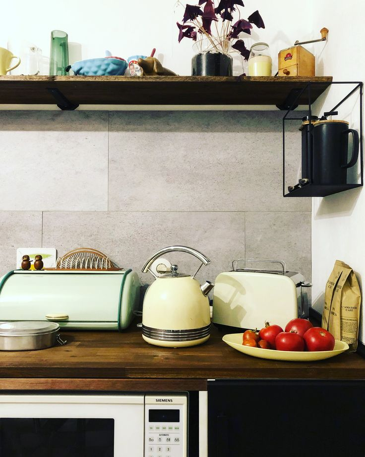 Küche Spritzschutz