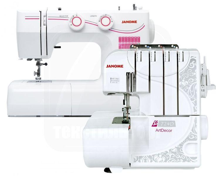 В набор входит швейная машина Janome 1243 и оверлок Janome ArtDecor 724D. Janome 1243 – удобная в использовании и современная швейная машина, выполняет 12 швейных операций, а так же преимуществом модели является возможность регулирования длины стежка строчки от 1 до 4 мм. Janome ArtDecor 724D - это 4/3-ниточный оверлок,  выполняет 8 видов швов. Он компактен, удобен и очень прост в работе. #текстильторг #рукоделие #шитьё #кройка #выкройка #шить #сшить #подарочный набор #швейнаямашина #оверлок