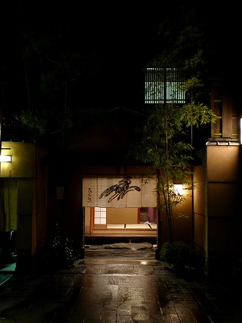 Noren - Traditional shop sign in Kyoto, Japan