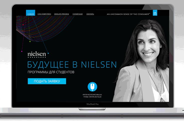 """Employer branding agency, FutureToday, approached us with the task to develop a Key Visual and a package of promotional materials for Nielsen Case Competition and """"Future in Nielsen"""" internship program... Future in Nielsen: Graduate Program – Cutlines Creative Branding Studio #cutlines #creative #branding #moscow #singapore #nielsen #advertising #campaign #graphic #design #image #keyvisual #graphicdesign #design #dark #interactive #employer #branding #leaflet #poster #website #landing #page"""