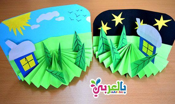 أفكار للعب مع الأطفال في المنزل ألعاب الآباء مع الأبناء بالعربي نتعلم Craft Activities For Kids Craft Activities Crafts