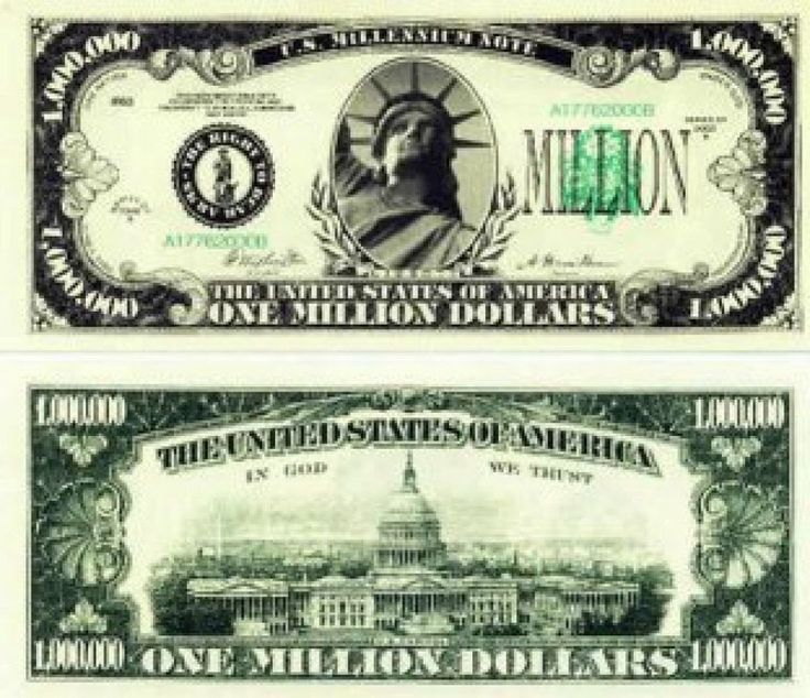 Set Of 100-Million Dollar Bills-Very Realistic Looking-Same Size As Real Mone