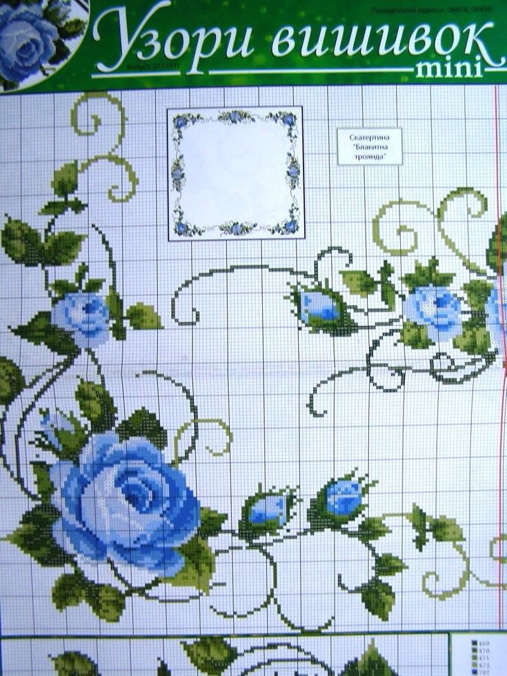 "Cross stitch Embroidery Pattern for Tablecloth, Napkin. Languages : Ukrainian. Format A3 41cm x 29cm (16""x 11""). Only 1 booklets of your choice. 