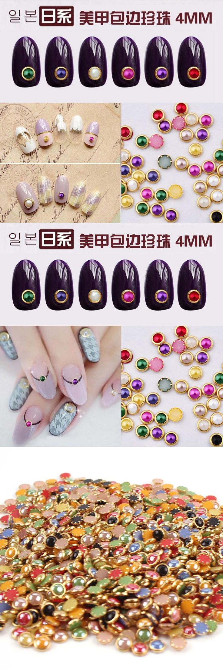 [Visit to Buy] 100pcs Nail jewelry wholesale package edge pearl Phnom Penh pearl nail ornaments more than the number of multi - color #Advertisement