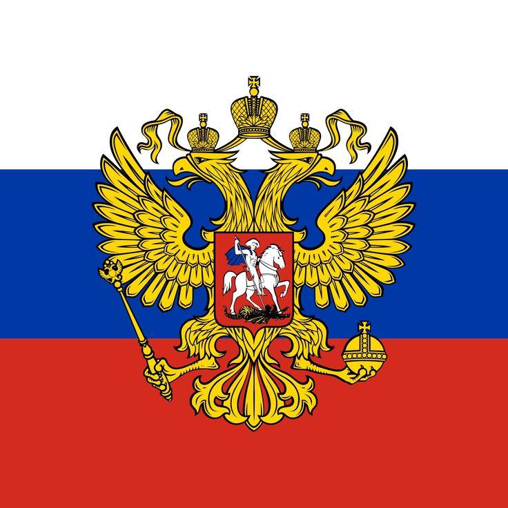 (symbol of Russian Empire) A Federação Russa foi criada na sequência da dissolução da União Soviética, em 1991, mas é reconhecida como um Estado sucessor da URSS.