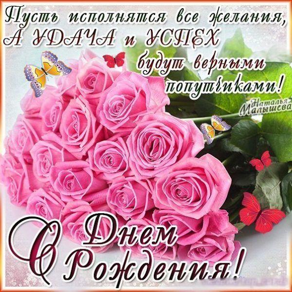 Otkrytki S Dnem Rozhdeniya Tete 41 Foto Sweet Hug Happy Birthday Valentine Day Gifts