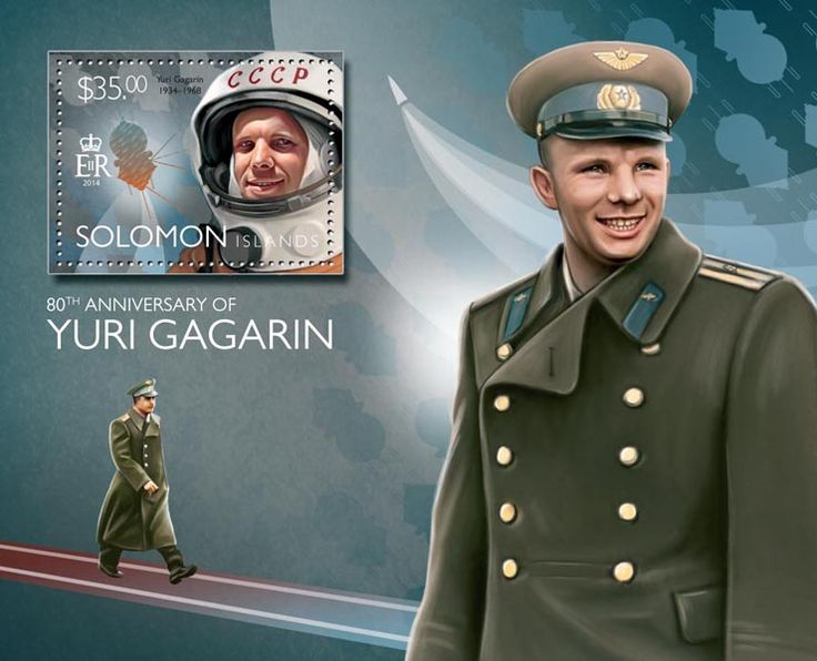 Post stamp Solomon Islands SLM 14507 b	80th anniversary of Yuri Gagarin (1934-1968)
