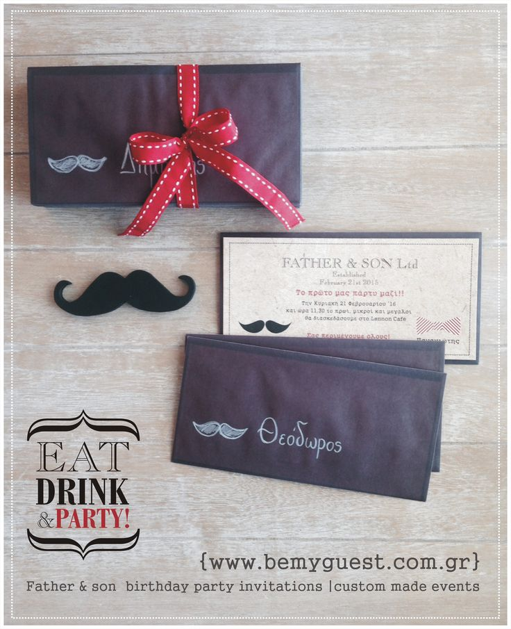 Father & son birthday party! | custom made party invitations | designed by www.bemyguest.com.gr