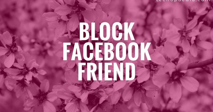 how to find who blocked you on facebook
