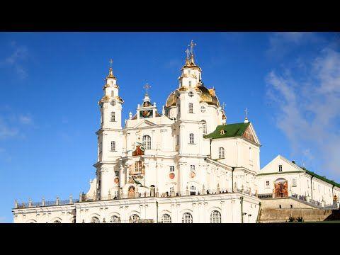 Почаевская Лавра - YouTube