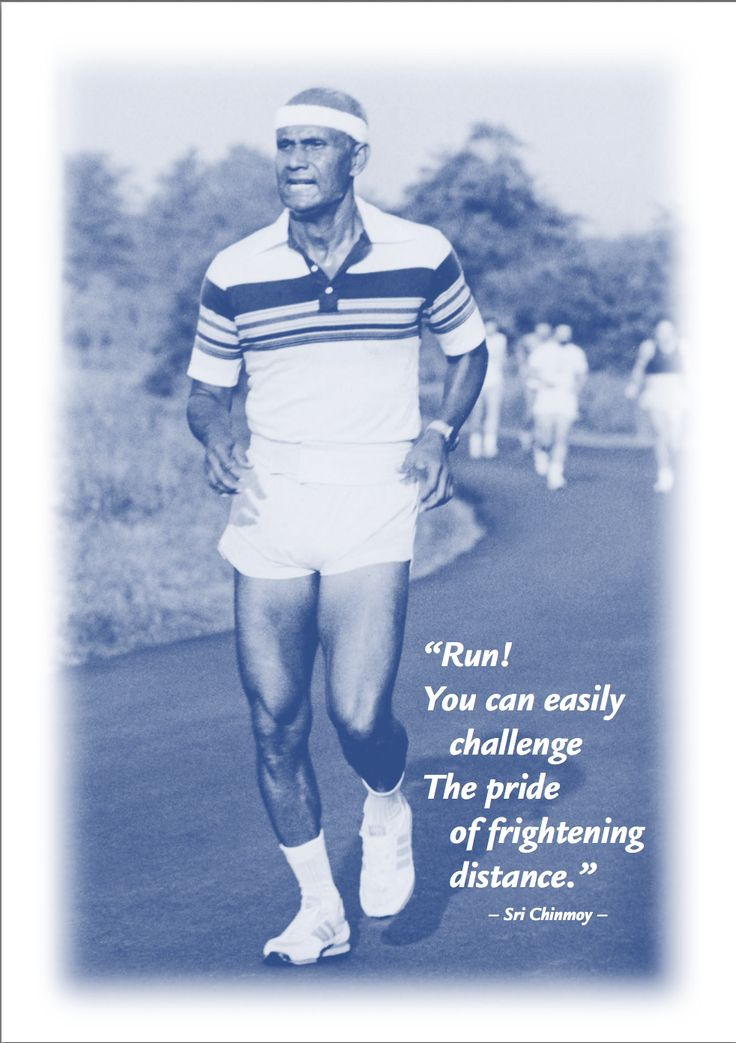Run! You can easily challenge the pride of frightening distance - Sri Chinmoy, source http://ck.gy/fhgf-12 #running