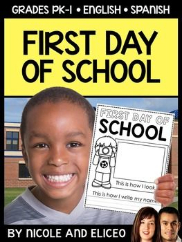 First Days of School Activities. This downloads in English plus a FREE Spanish version. It has a variety of resources to use with your back to school unit or lessons. It includes first day of school snapshot pages, feelings surveys, school supply scavenger hunt, bet to know you balloon pop, class puzzle and certificates.