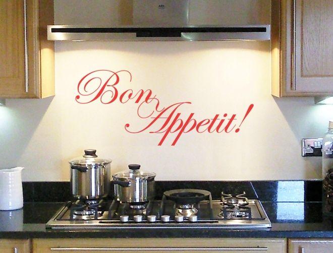 15 1 Αυτοκόλλητα τοίχου για διακόσμηση κουζίνας! | ediva.gr