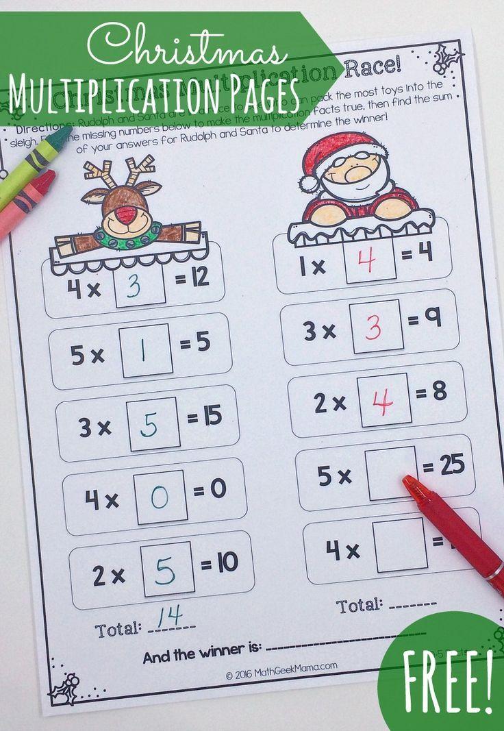Cool Multiplication Game Christmas Challenge {FREE