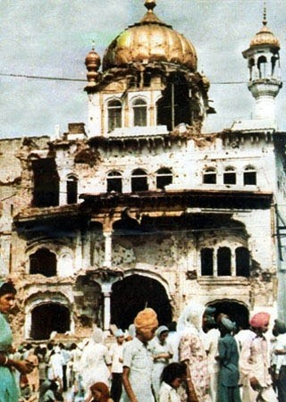 Akal Takht Sahib after Operation Blue Star.