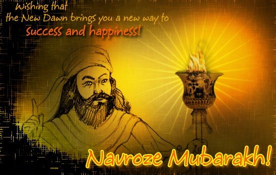 #‎NeoCorp‬ wishes you all a very Happy Parsi New Year..May this ‪#‎Navroz‬ brings Happiness and prosperity in your life. ‪#‎parsinewyear‬