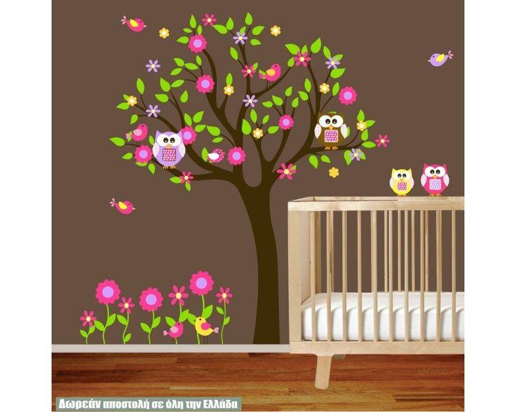 Happy owls, εναλλακτικά χρώματα 3 , παράσταση σε αυτοκόλλητα τοίχου με κουκουβάγιες και δέντρο , δειτε το!