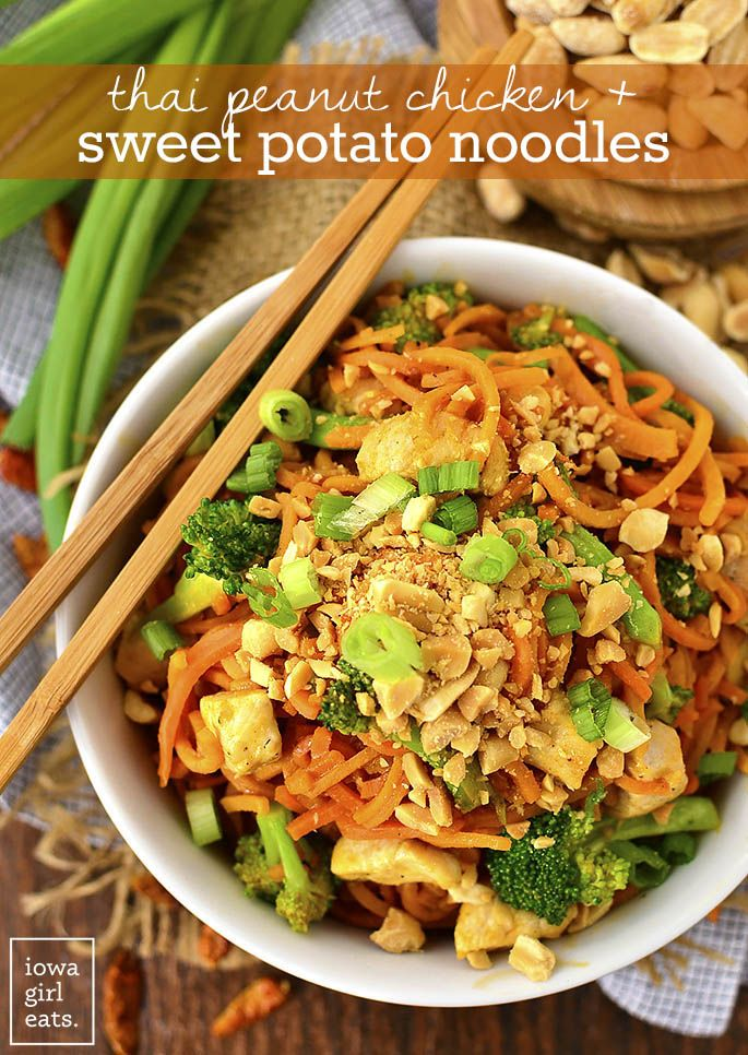 Thai Peanut Chicken and Sweet Potato Noodles are a healthy and gluten-free twist on your favorite Thai takeout order. Easy, colorful, and delicious!   iowagirleats.com
