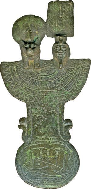 Gods and Goddesses of Ancient Egypt: Tefnut