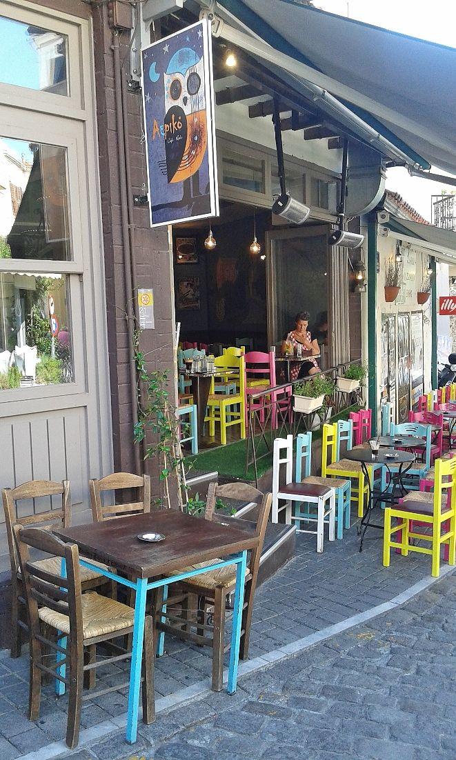 Cafe Aeriko .  Xanthi