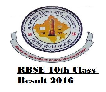 Rajasthan Board 10th Result 2016,Rajasthan Board 10th Class Result 2016,Rajasthan Board 10th Result 2016,RBSE 10th result 2016,RBSE Board 10th result 2016,,RBSE 10th Class result 2016,BSER 10th Class Result 2016,BSER Board 10th Result,www.rajresults.nic.in, Exam Results,Result 2016 Rajasthan Board 10th Class Result 2016 – Rajsthan Board of Secondary Education has been successfully Organized RBSE 10th Class Exam …