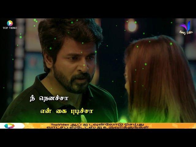 Whatsapp Status Tamil Video Love Feeling Song Nee