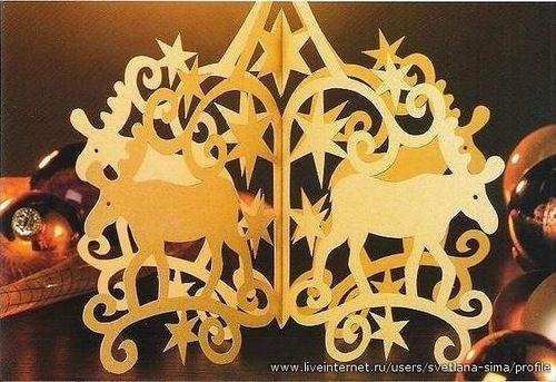 Красивая вытынанка подвеска с оленями