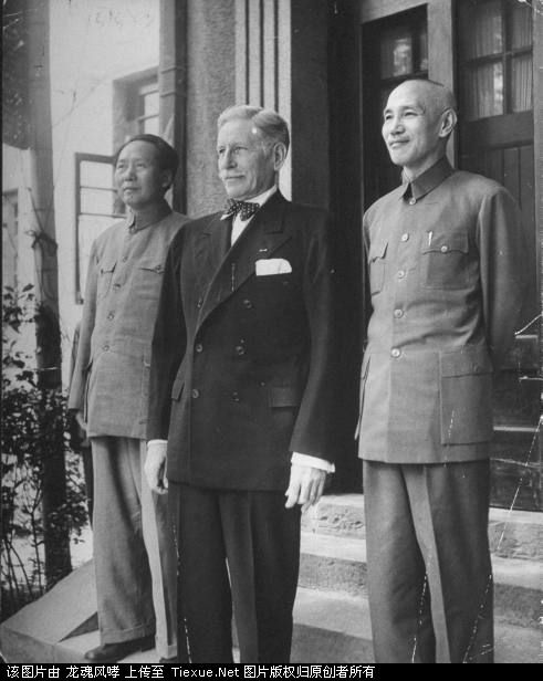 Two giants mediated by the U.S. A sured failure.  1946.