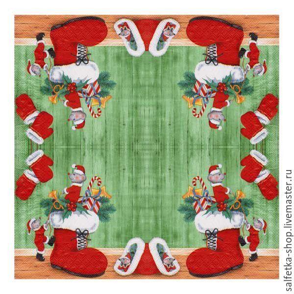 Купить или заказать Салфетки для декупажа 'Мышата в сапоге' в интернет-магазине на Ярмарке Мастеров. Салфетки для декупажа трёхслойные размер 33*33 см. На фото салфетка в развернутом виде. Для декора используется только один верхний слой с рисунком.