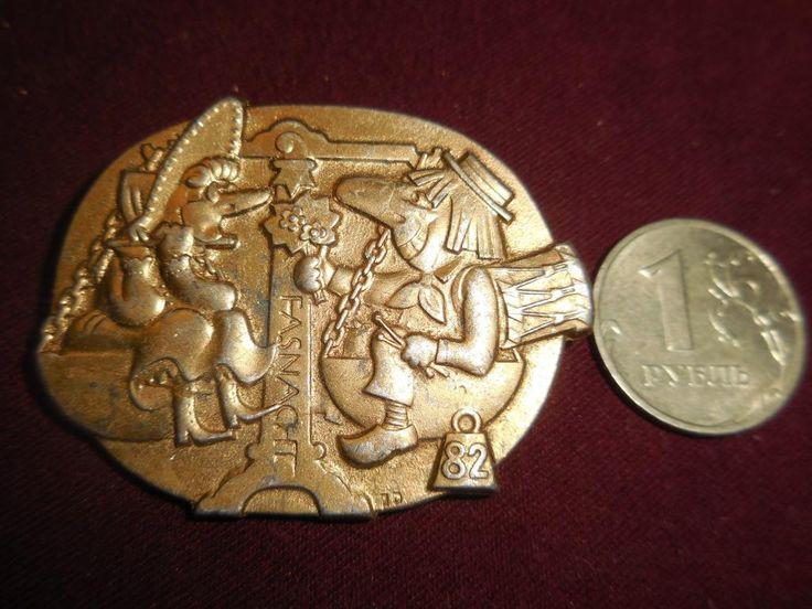 Знак, медаль, орден, фрачник, Германия, тяжелый металл (оригинал) с рубля, за…